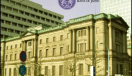 BoJ Minutes: Economic Recovery Continues At A Slower Rate