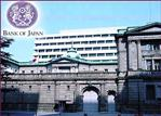 Japan Leaves Monetary Stimulus Unchanged
