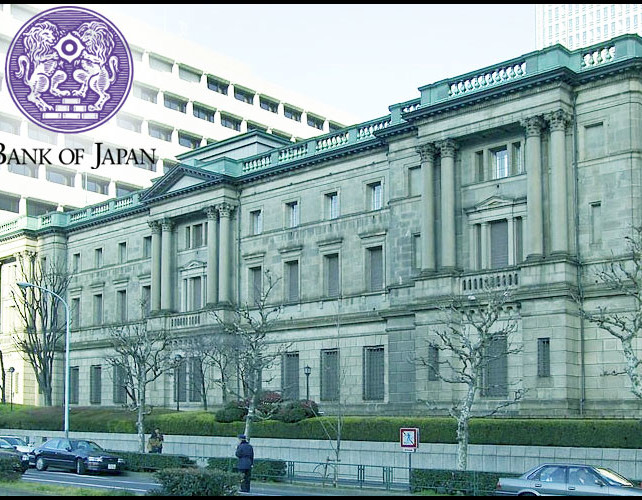 BoJ Minutes: Japan Economy Expected To Continue Expansion